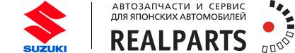 suzuki-realparts-logo